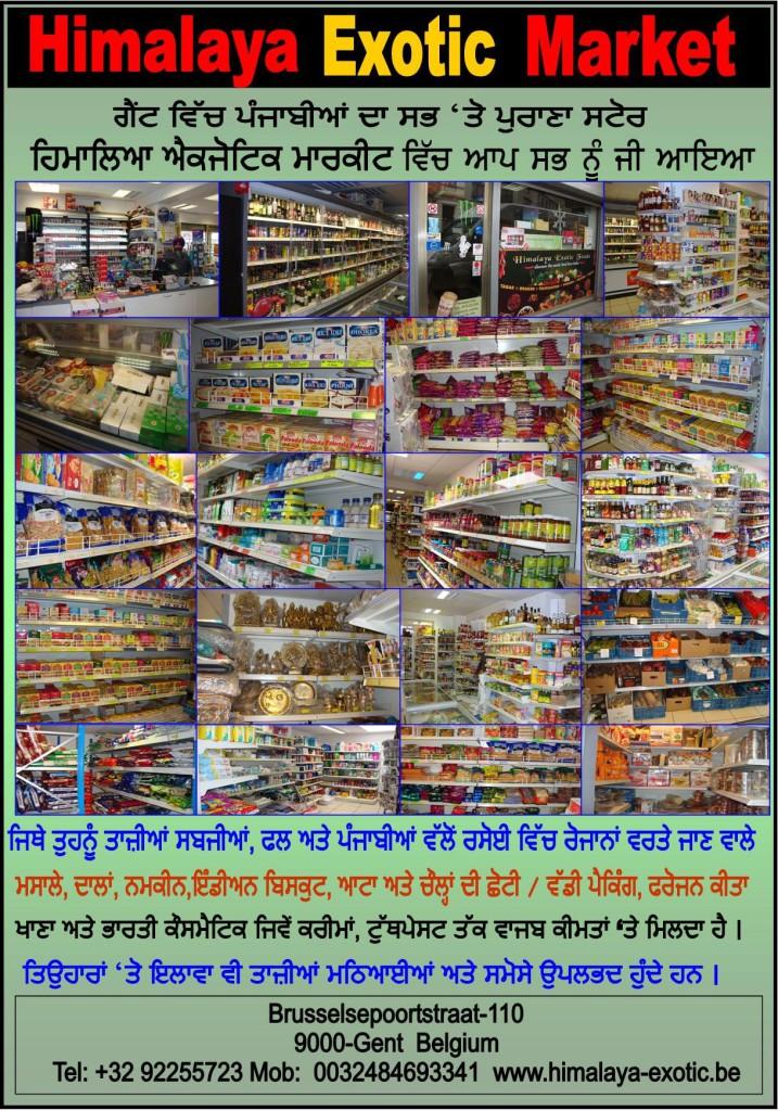 himalaya-market01-717x1024