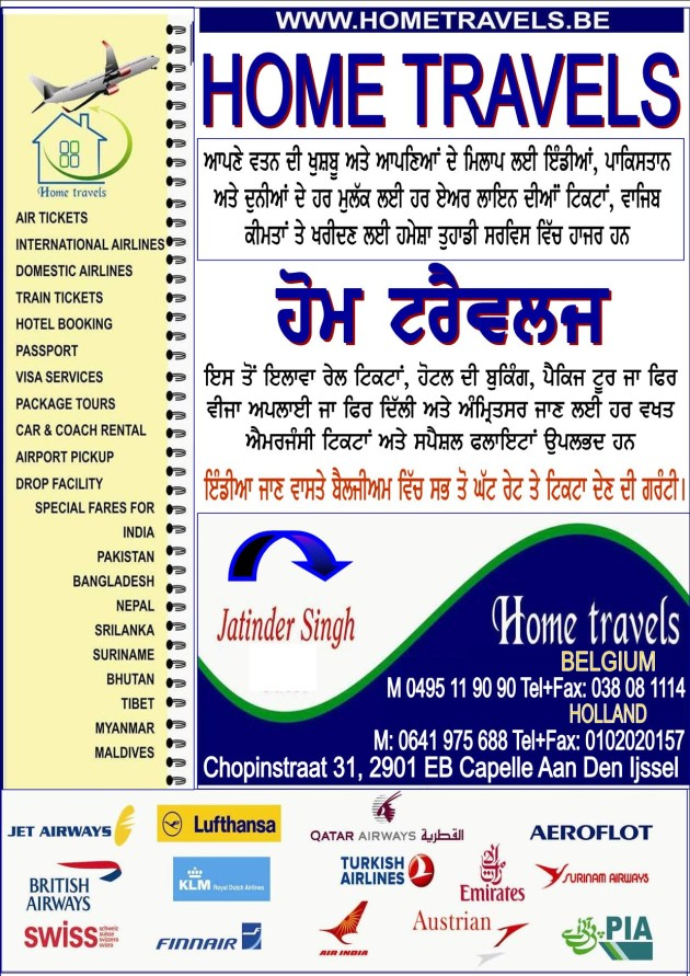home-travel04102015-630-x-891